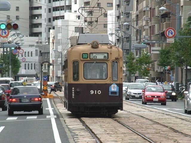 hirodencar12.JPG