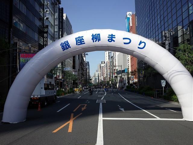 concertyanagi10.JPG