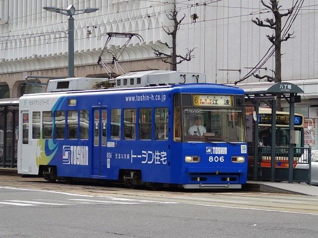 hirodencar11.JPG