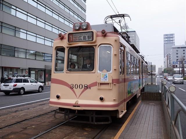hirodencar22.JPG