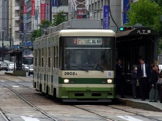 hirodencar30.JPG