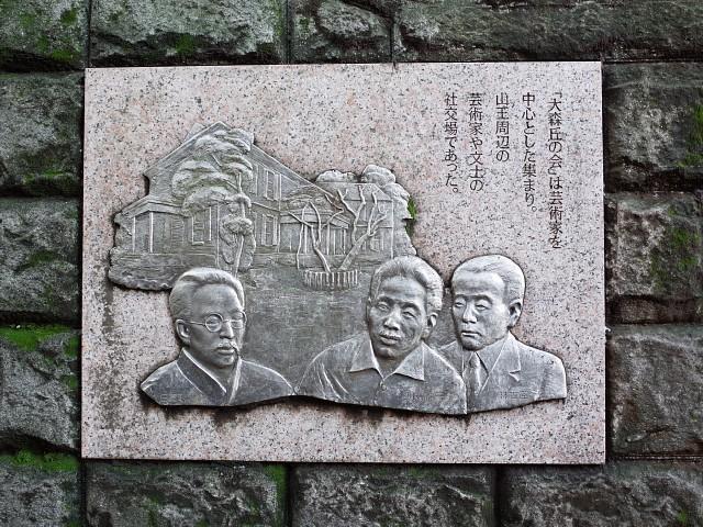 magomebunshi08.JPG