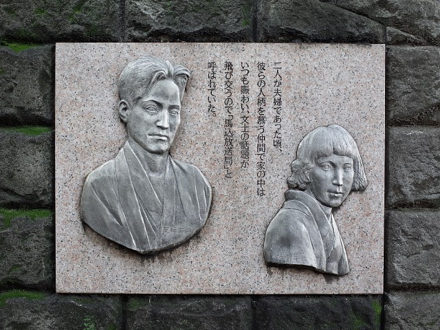 magomebunshi09.JPG