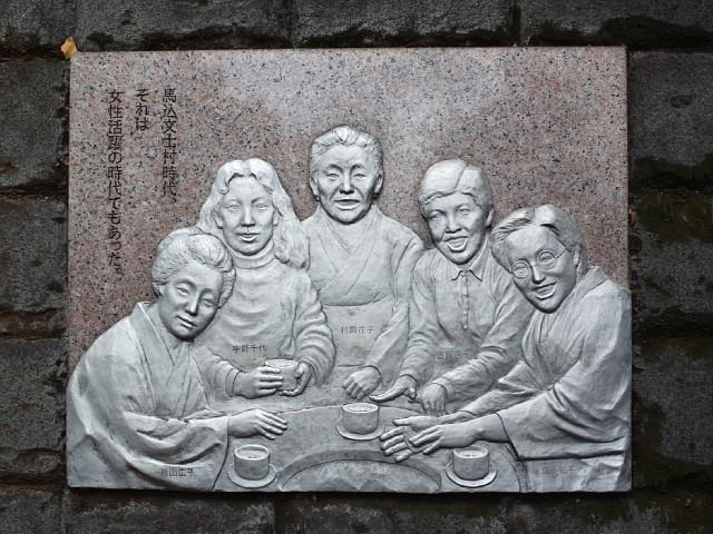 magomebunshi14.JPG