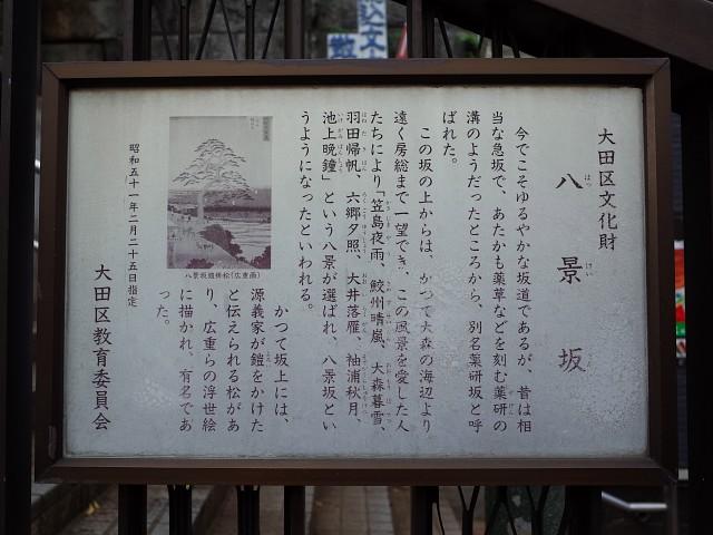magomebunshi18.JPG